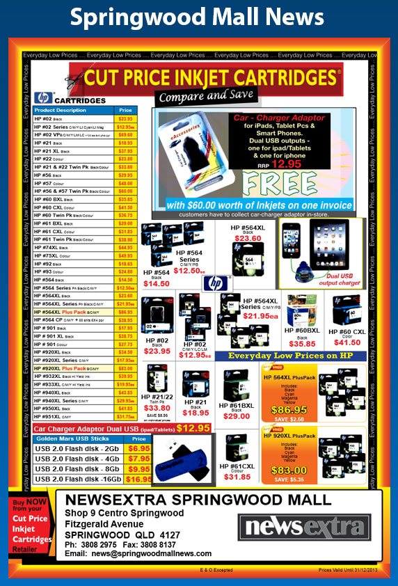 View Our Cheap Printer Ink Prices